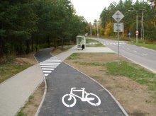Redykajny: Nowa ''rowerówka'' z czwartym wlotem służy już cyklistom