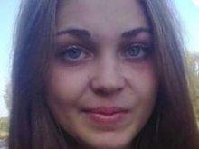 Poszukują zaginionej 16-latki