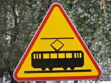 Konkurs na tramwajową planszówkę unieważniony