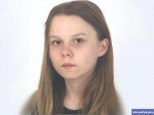 Zaginęła 14-latka