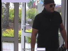 Napad na bank w Olsztynie. Policja szuka tego mężczyzny! [FOTO]