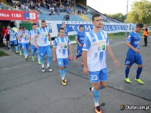 Stomil podejmie GKS Tychy