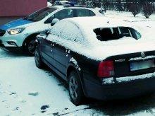Napad na właściciela kantoru. Znaleziono porzucone auto sprawców