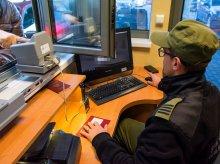 Rosjanin poszukiwany za morderstwo zatrzymany na przejściu granicznym