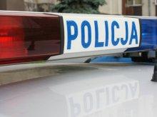Fałszywy alarm w ratuszu. Policja szuka sprawcy