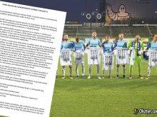 Tragiczna sytuacja Stomilu Olsztyn. Piłkarze wydali oświadczenie