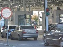 Wstrzymana odprawa na przejściu w Gronowie