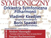 Najlepsi z najlepszych w olsztyńskiej Filharmonii