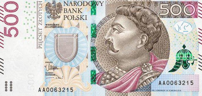 Artykuł: Nowy banknot już w obiegu