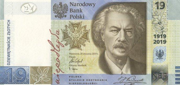 Artykuł: NBP wyemituje nowy banknot o nominale 19 zł