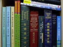Kto czyta żyje podwójnie - zabierz książkę na wakacje